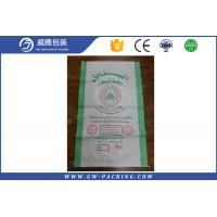 Buy cheap Recyclable Heavy Duty Poly Bags , Paper Bags For Flour Packaging  Non - Leakage from wholesalers