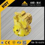 Buy cheap komatsu excavator PC300-7 swing motor 706-7K-01070 from wholesalers