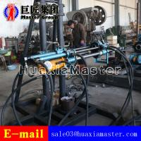 Buy cheap 150 Meters Hydraulic Drilling Rig For Metal Mine Exploitation On Promotion from wholesalers