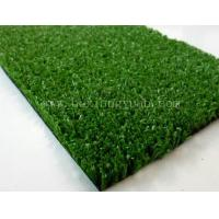 Buy cheap Residential Lawns from wholesalers