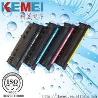 Buy cheap Toner cartridge  Q6000-6003A  for  HP Color LaserJet 2600/1600/2605N from wholesalers