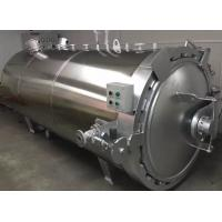 Buy cheap 1.2*5M steam Rubber Vulcanizing Autoclave , industrial autoclave hydraulic pressure product