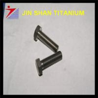 Buy cheap titanium motorcycle screw from wholesalers