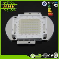 Buy cheap 1750mA 120 degree 50w integrated high power UV LED 365nm with CE RoHS from wholesalers