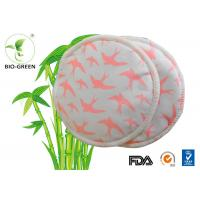 Buy cheap Nursing Bra Bamboo Breast Pads With Soft Material Customized Printed Log Available from wholesalers
