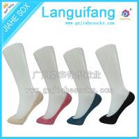 Buy cheap Custom Women Invisible Socks,Woman Ankle Socks in China from wholesalers