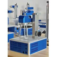 Buy cheap Air Cooling 30W CO2 Laser Marking Machine Lightweight High Efficiency product