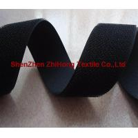 Buy cheap Soft touch hook /nylon straps/Magic tape product