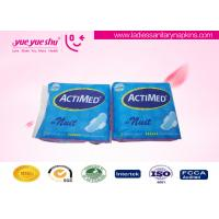 Buy cheap Super Absorption Overnight Sanitary Pads Disposable For Menstrual Period from wholesalers