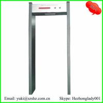 Buy cheap HZ-1 Single zone door frame metal detector price from wholesalers