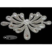 Buy cheap Silver Beaded Trims For Wedding Gowns , Bridal Trim By The Yard from wholesalers