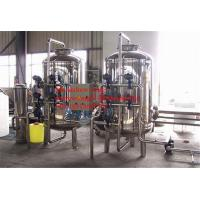 Buy cheap Big size stainless steel water tank for industrial water storage from wholesalers