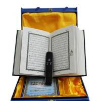 Buy cheap Digital audio translation children assistive reading Quran Pens with Arabic Learning Book from wholesalers