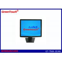 Buy cheap 4/5 Wire Resistive Small Touch Screen Monitor For PC 800x600 Resolution from wholesalers
