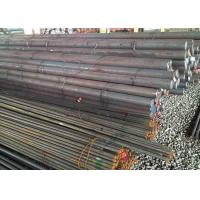 Buy cheap Grade F1 Alloy Steel Bar AISI ASTM DIN Standard Custom Dimension High Strength from wholesalers