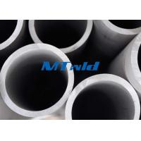 Buy cheap Big Size Duplex Steel ERW / EFW Welded Pipe S32750 / SAF2507 DN300 from wholesalers