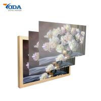 Buy cheap Vertical Electronic Photo Display Frames 32 Inch For Art Museum Display Gallery from wholesalers