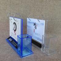 Buy cheap Acrylic Plastic Desk Calendar Stand with Pen Holder from wholesalers