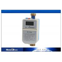 Buy cheap IC Card Intelligent Water Meter , Automatic Water Valve Flow Meter Controller from wholesalers