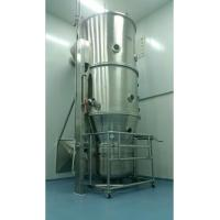 Buy cheap Aeromatic Fluid Bed Drier Pharmaceutical With Different Languages FL-200 product
