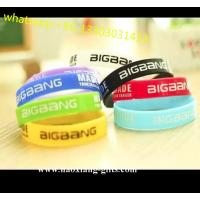 Buy cheap Holiday Decoration & Gift Use and Any occasion Occasion Silicone wristband from wholesalers