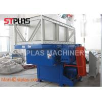 Buy cheap Commercial Single Shaft Waste Pipe Plastic Barrel shredder industry machine from wholesalers