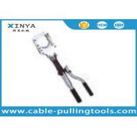Buy cheap 60KN Cutting Force Protable Hydraulic Cable Cutter / Wire Rope Cutting Tools from wholesalers