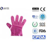 Buy cheap Polyethylene Disposable Plastic Gloves , Food Serving Gloves Waterproof Light product