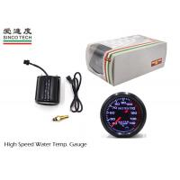 Buy cheap Low Noise Race Car Gauges Water Temperature 12V / 5DC DO 6344 2 Inch Stepper Motor from wholesalers
