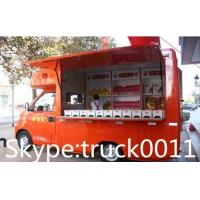 Buy cheap diffierent colors mobile food truck for sale, mobile sales vending truck factory price, chengli factory food truck from wholesalers