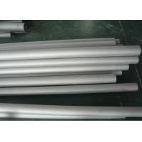 Buy cheap Duplex Stainless Steel Seamless Pipe ASTM A790 S31803 SAF 2205 Annealed & Pickled from wholesalers