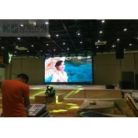 Buy cheap 1 / 16 Scan Waterproof Indoor LED Displays Black For Shopping Mall from wholesalers