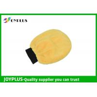 Buy cheap Eco Friendly Car Cleaning Mitt Chenille Wash Mitt Double Face Easy Operation from wholesalers