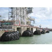 Buy cheap Air Block Floating Pneumatic Rubber Fender for Offshore Floating Structures from wholesalers