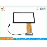 Buy cheap Advertising 11.6 Touchscreen Panel With Usb Port Support , 1-10 Touch Points product