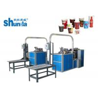 Buy cheap High Speed Small Paper Coffee Cup Making Machine Disposable Coffee And Tea Cup Forming from wholesalers