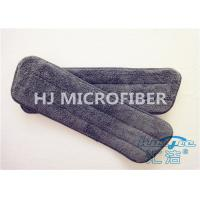 Buy cheap 350gsm Microfiber Coral Fleece Dust Mop Head With High Absorbtion Of Water Durable product