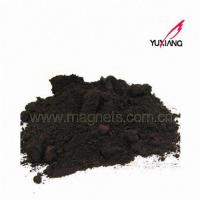 Buy cheap Presintered Ferrite Magnetic Powder from wholesalers