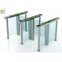 Buy cheap Servo Motor 2.mm Thickness Supermarket Swing Gate,Glass Turnstile System from wholesalers