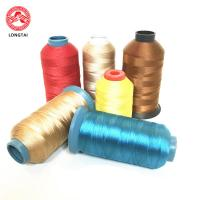 Buy cheap Eco-friendly High Tenacity Polyester Sewing Thread For Europe America Market from wholesalers