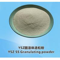 Buy cheap CAO AND YTTRIA STABLIZED ZIRCONIA GRANULATED POWDER STRONG CHEMICAL STABILITY 4.8 G/CM3 DENSITY from wholesalers