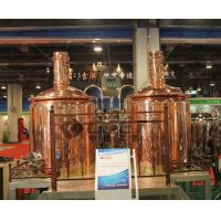 Buy cheap Restaurant Copper Brewing Equipment Steam Heating 1000L 2 Or 3 Vessels from wholesalers