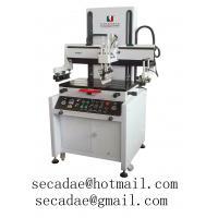 Buy cheap cd silk screen machine product