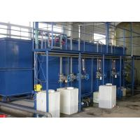 Buy cheap MBR System / Membrane Bioreactor  wastewater treatment  for municipal and industrial from wholesalers