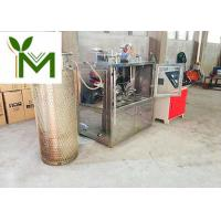 Buy cheap 304 Stainless Steel Crankshaft Grinding Machine 500 Mesh Overload Protection from wholesalers