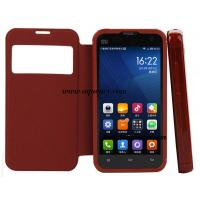Buy cheap Cheap Fashion Xiaomi MI2 Case cover Protective Cover with Factory Price from wholesalers