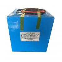 Buy cheap 30Ah Electric Wheelchair Lithium Battery , 24V LiFePO4 Battery With High Quality from wholesalers