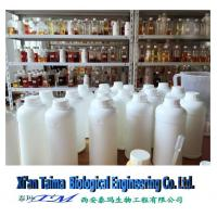 Buy cheap Pure Nicotine hot selling for e liquid - Xi'an Taima 1000mg/ml pure nicotine; kinds of concetrated flavors for e liquid from wholesalers