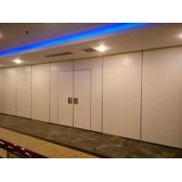 Buy cheap Auto CAD Design BG-85 Series Folding Partition Walls Conference Room from wholesalers