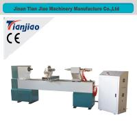 Buy cheap Factory price for walkingstick making machine/sofa legs making machine with single axis from wholesalers